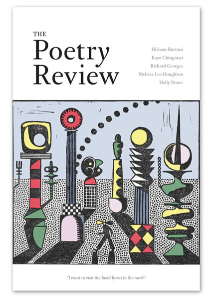 Cover of the Winter 2017 Poetry Review