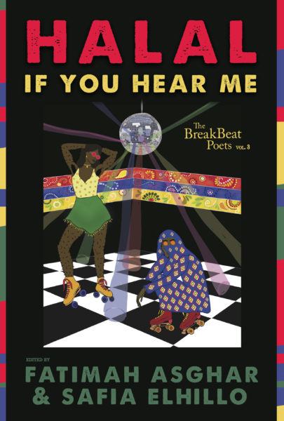Cover of Halal if you hear me: a black background witha brightly coloured drawing of two women dancing in a disco with black and white checkered floor
