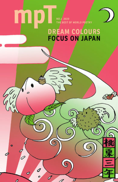 MPT cover: Japan focus, with manga style drawings of a peach on a pink and green background