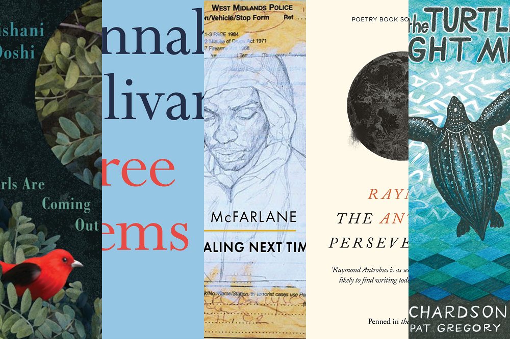 composite image of Ted Hughes Award shortlistees' book covers