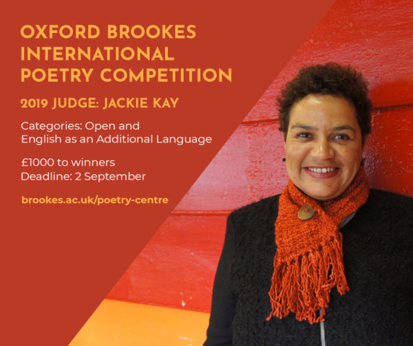 image for oxford brookes international poetry competition